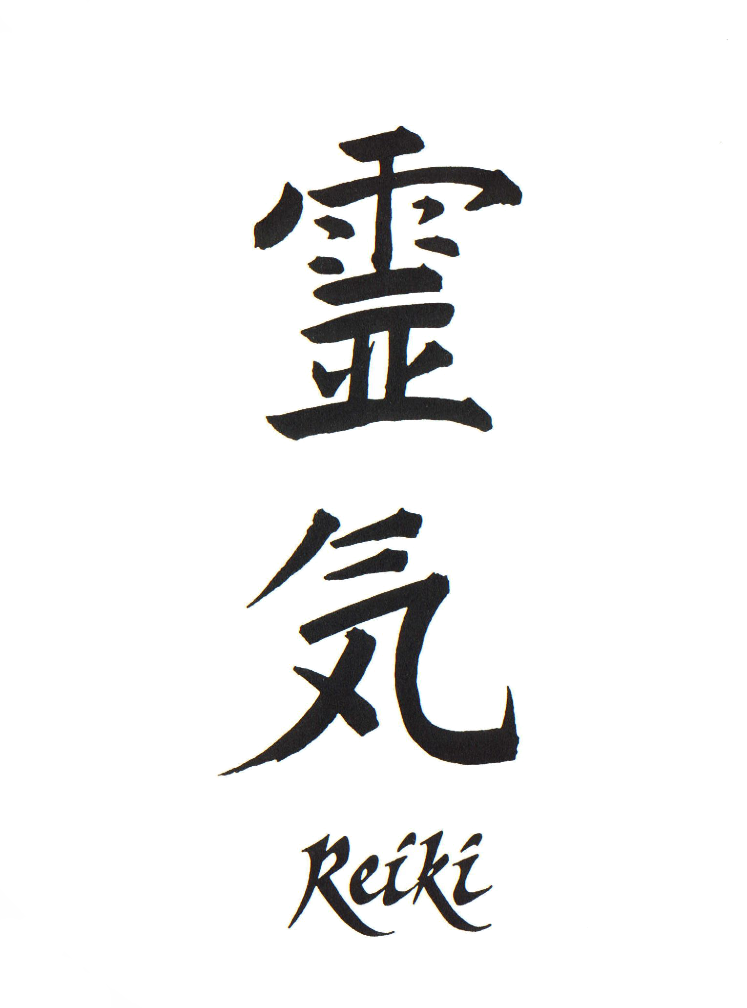 Reiki kanji